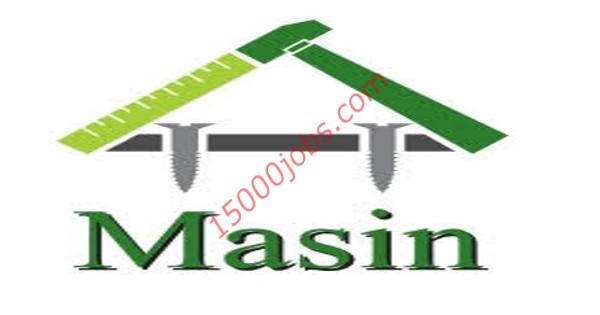 مطلوب مدير تطوير أعمال للعمل بشركة Masin للهندسة والبناء