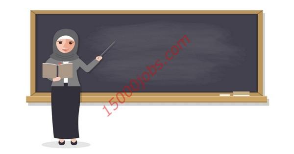 مطلوب معلمات لغة عربية وانجليزية ورياضيات لمعهد تدريب بالكويت
