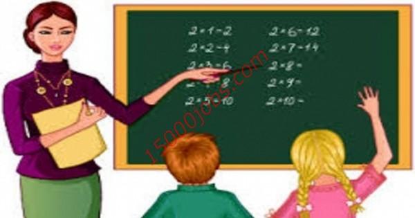 مطلوب معلمات لغة عربية وانجليزية وفرنسية لحضانة خاصة بالزهراء