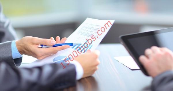 مطلوب منسقي مبيعات وإداريين للعمل في شركة قطرية