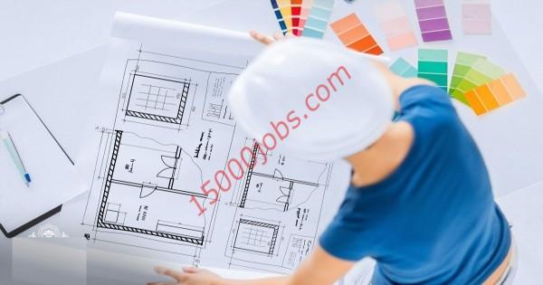 مطلوب مهندسين تصميم للعمل في شركة مقاولات بالكويت