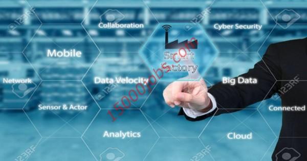 مطلوب مهندسين تكنولوجيا المعلومات للعمل في شركة رائدة بقطر