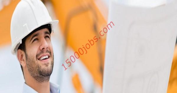 مطلوب مهندسين مدنيين للعمل في شركة مقاولات كبرى بقطر