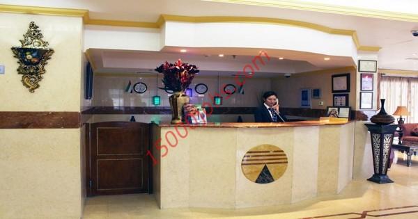 فندق أربع نجوم في البحرين يطلب موظفات اسقبال