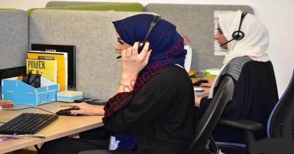 مطلوب موظفات للعمل في شركة عقارية بالبحرين