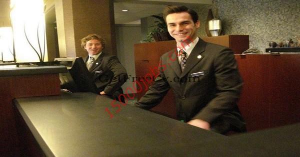 مطلوب موظفي استقبال للعمل في فندق كبير بالسالمية