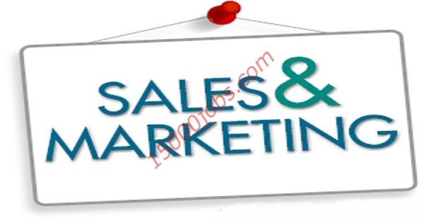 مطلوب تنفيذيين تسويق ومبيعات لشركة منتجات غذائية بالبحرين