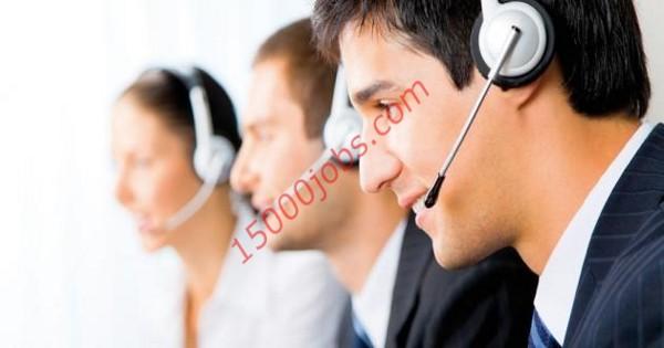 مطلوب موظفي خدمة عملاء للعمل في شركة إعلامية مرموقة
