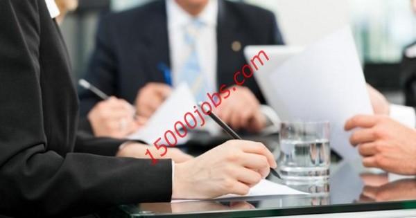 مطلوب موظفي سكرتارية وإداريين ومدير إداري لشركة مقاولات بالكويت