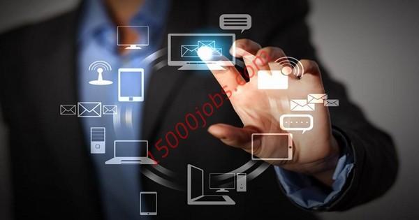 مطلوب موظفي IT وإداريين وسكرتيرة للعمل في شركة برمجيات
