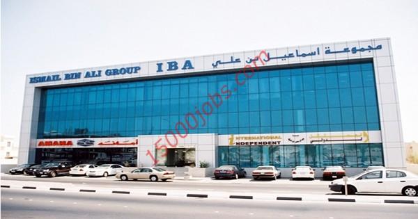 مطلوب وكلاء تأجير وحراس أمن لمجموعة IBA في قطر