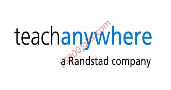 وظائف تعليمية أعلنت عنها مؤسسة Teachanywhere بقطر