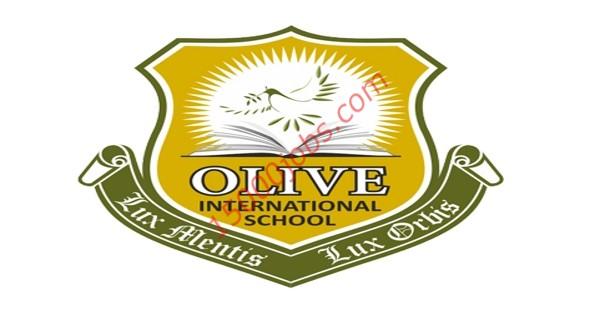 وظائف تعليمية شاغرة بمدرسة الزيتون الدولية الابتدائية في الدوحة