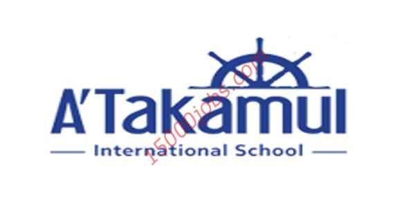 وظائف تعليمية وإدارية شاغرة أعلنت عنها مدرسة التكامل الدولية