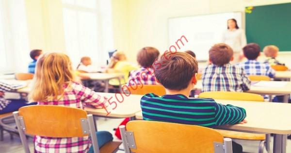 وظائف تعليمية وإدارية شاغرة للكويتيين بمجموعة مدارس خاصة