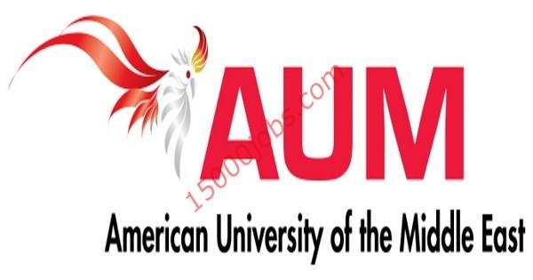 وظائف شاغرة أعلنت عنها الجامعة الأمريكية للشرق الأوسط (AUM)