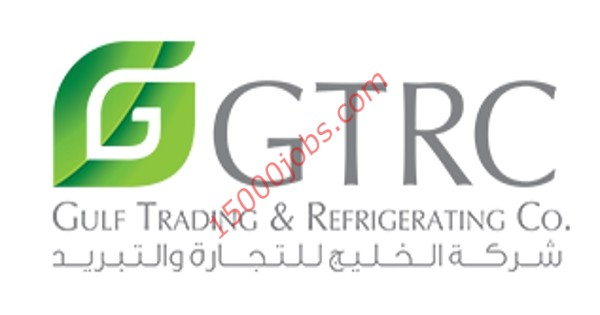 وظائف شاغرة أعلنت عنها شركة الخليج للتجارة والتبريد بالكويت
