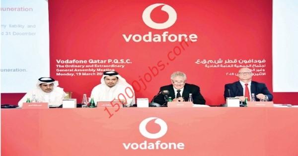 وظائف شاغرة أعلنت عنها شركة فودافون قطر