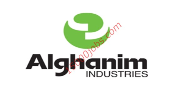 وظائف شاغرة لعدة تخصصات بشركة صناعات الغانم في الكويت