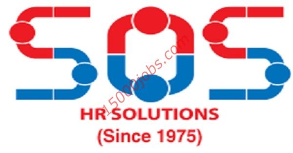 شركة SOS الدولية تعلن عن وظائف شاغرة بقطر