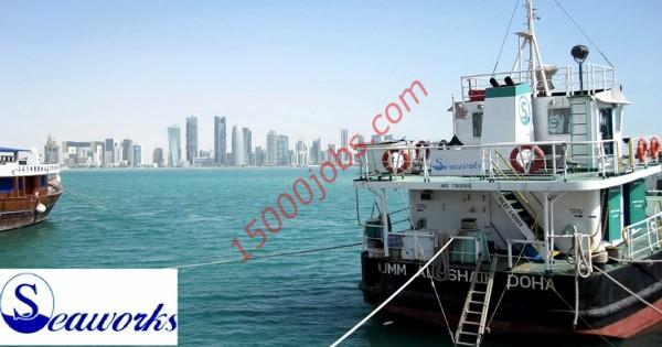 وظائف شاغرة لعدة تخصصات بشركة Sea works في قطر