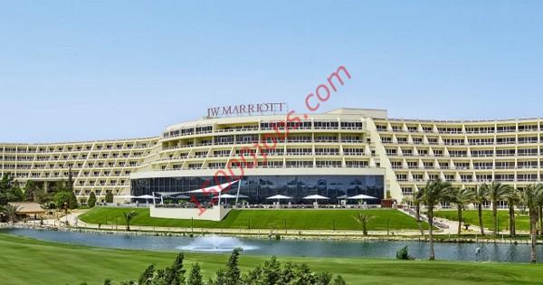 وظائف شاغرة لعدة تخصصات بفندق جي دبليو ماريوت بالكويت