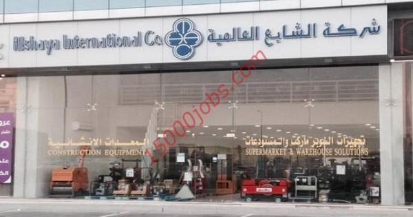 وظائف شاغرة لمختلف التخصصات بمجموعة الشايع في قطر