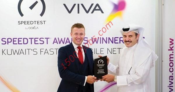 وظائف شاغرة متنوعة أعلنت عنها شركة الاتصالات الكويتية (VIVA)
