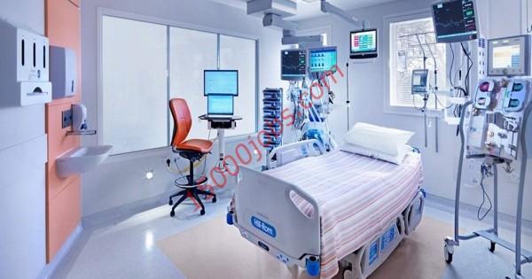 وظائف شاغرة متنوعة أعلنت عنها مستشفى رائدة بمملكة البحرين