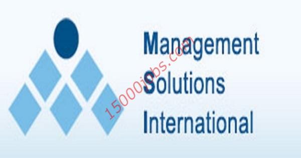 وظائف شاغرة متنوعة بشركة MSI في قطر لعدة تخصصات