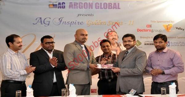 وظائف شركة أرجون العالمية في قطر لمختلف التخصصات