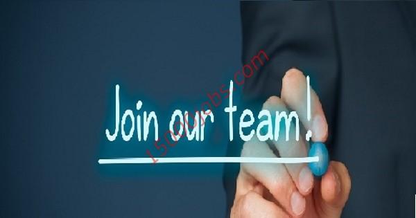 وظائف شركة صناعة وتجارة رائدة في البحرين لعدة تخصصات