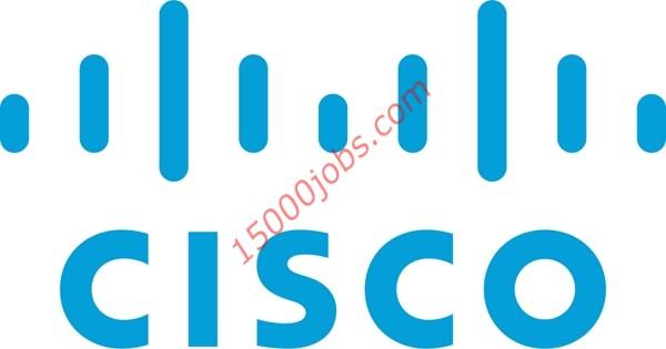 وظائف شركة Cisco لتقنية المعلومات في قطر لعدة تخصصات