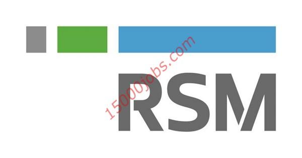 وظائف شركة RSM البازي في الكويت للعديد من التخصصات