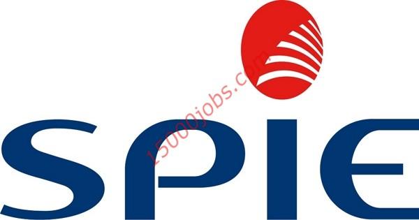 وظائف لمختلف التخصصات بشركة SPIE للنفط والغاز في قطر