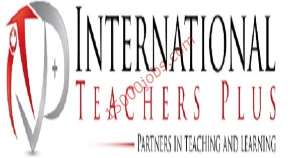 وظائف مؤسسة Teachers Plus الدولية بقطر لمختلف التخصصات