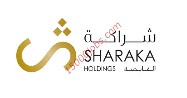 وظائف متنوعة أعلنت عنها شركة شراكة القابضة في قطر