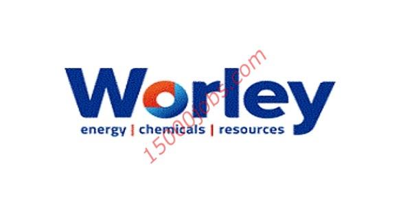 وظائف متنوعة أعلنت عنها شركة Worley لمشروعات الطاقة