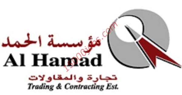 وظائف متنوعة أعلنت عنها مؤسسة الحمد للتجارة والمقاولات بقطر
