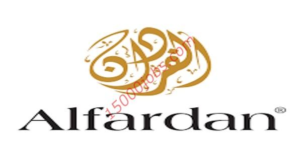 وظائف متنوعة أعلنت عنها مجموعة الفردان في قطر