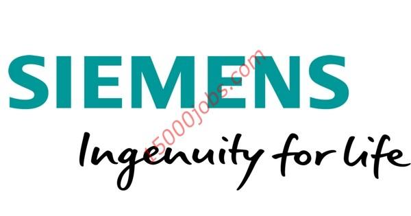 وظائف شركة سيمنز في قطر لعدد من التخصصات