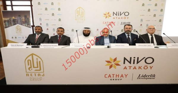 وظائف مجموعة رتاج للفنادق والضيافة في قطر لمختلف التخصصات