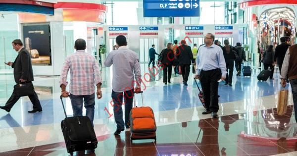 وظائف مجموعة شركات سفر رائدة في البحرين لعدة تخصصات