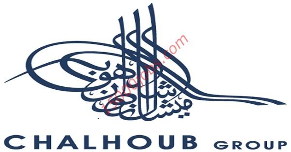 وظائف مجموعة شلهوب في الكويت لمختلف التخصصات