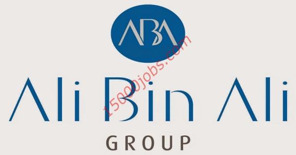 وظائف مجموعة علي بن علي للتجارة والتوزيع بدولة قطر