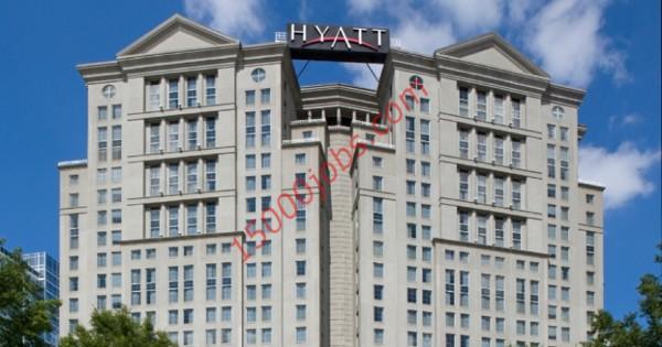 وظائف مجموعة فنادق حياة في قطر لمختلف التخصصات