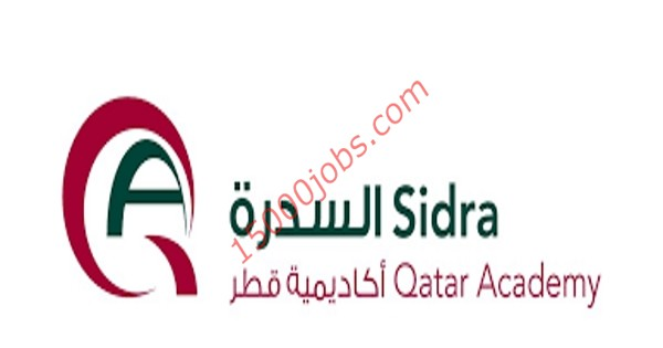 أكاديمية قطر سدرة تعلن عن وظائف متنوعة بقطر