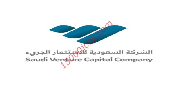 الشركة السعودية للاستثمار الجرئ