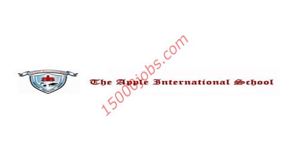 وظائف مدارس ابل الدولية في الشارقة لمختلف التخصصات