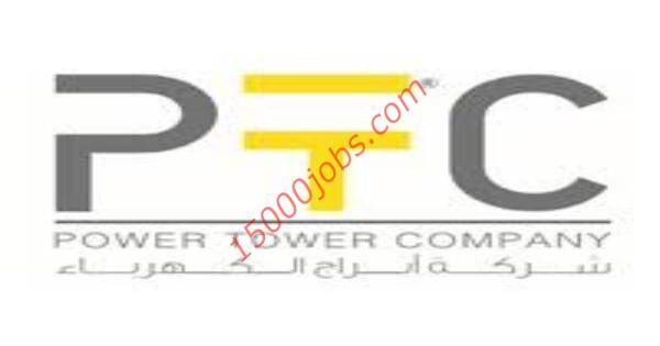 شركة أبراج الكهرباء